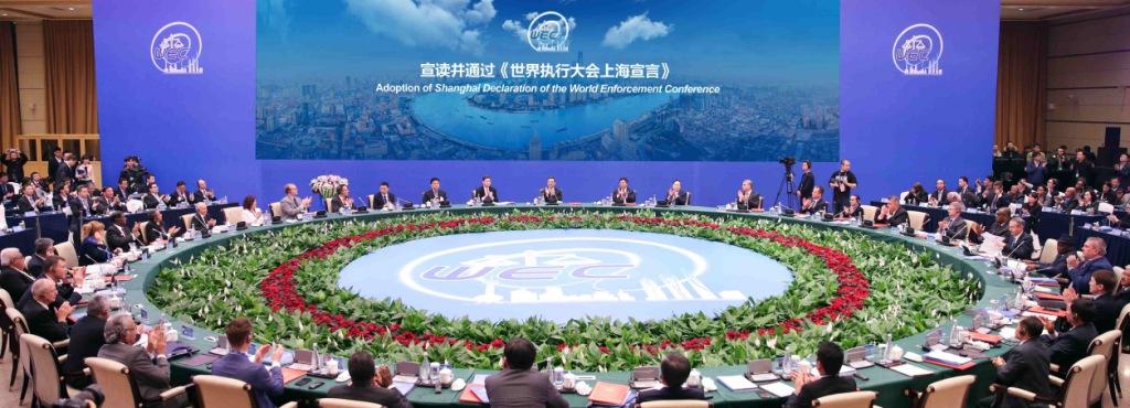 World Enforcement Conference of Shanghai