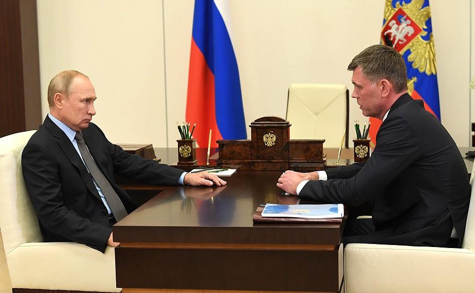 FBS Director meets President Vladimir Putin
