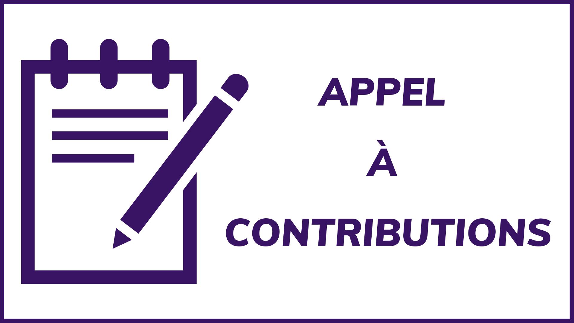 Appel à contributions