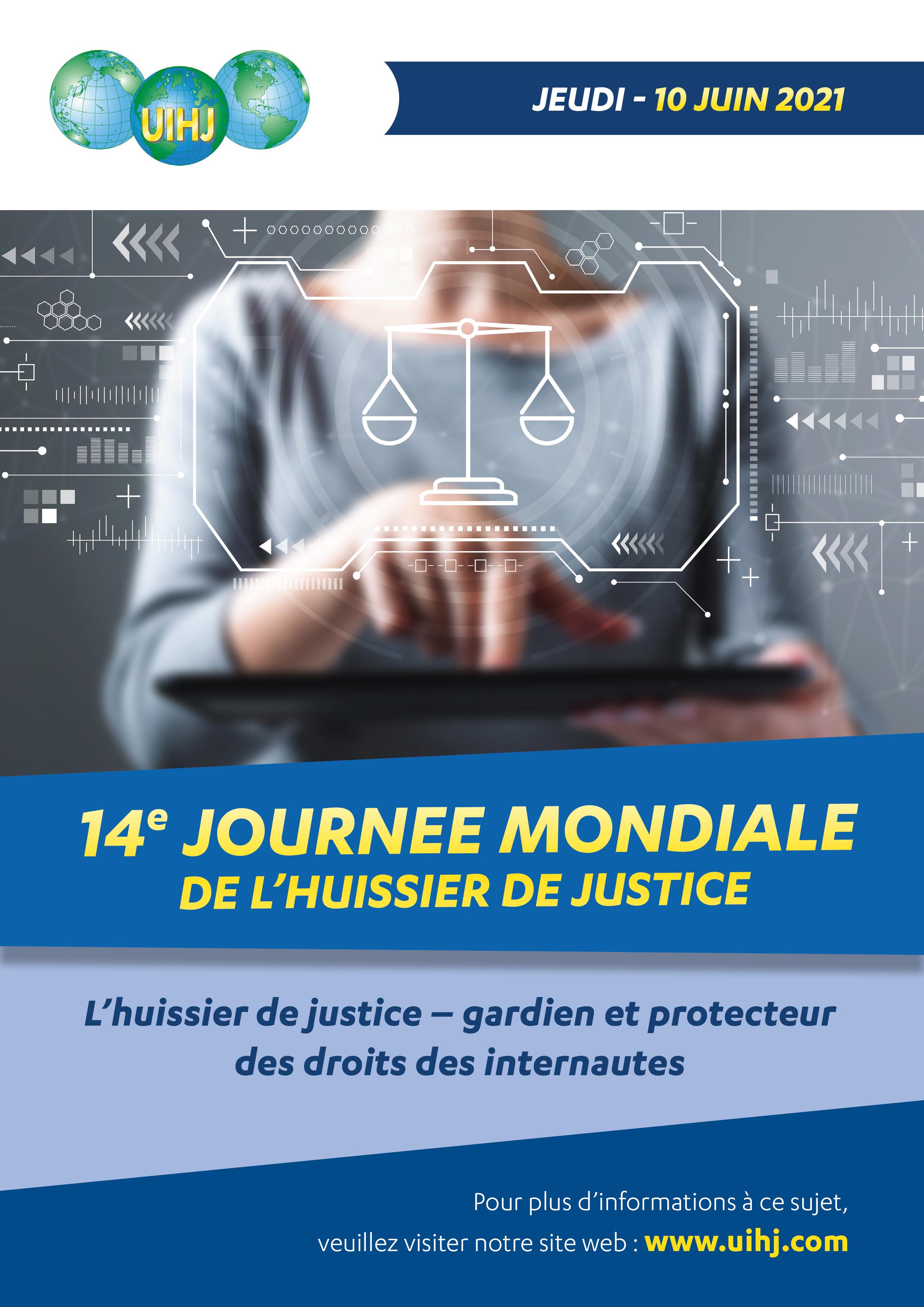 14e JOURNEE MONDIALE DE L'HUISSIER DE JUSTICE 2021