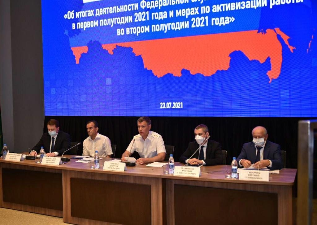 General Assembly of the FBS of the Russian Federation