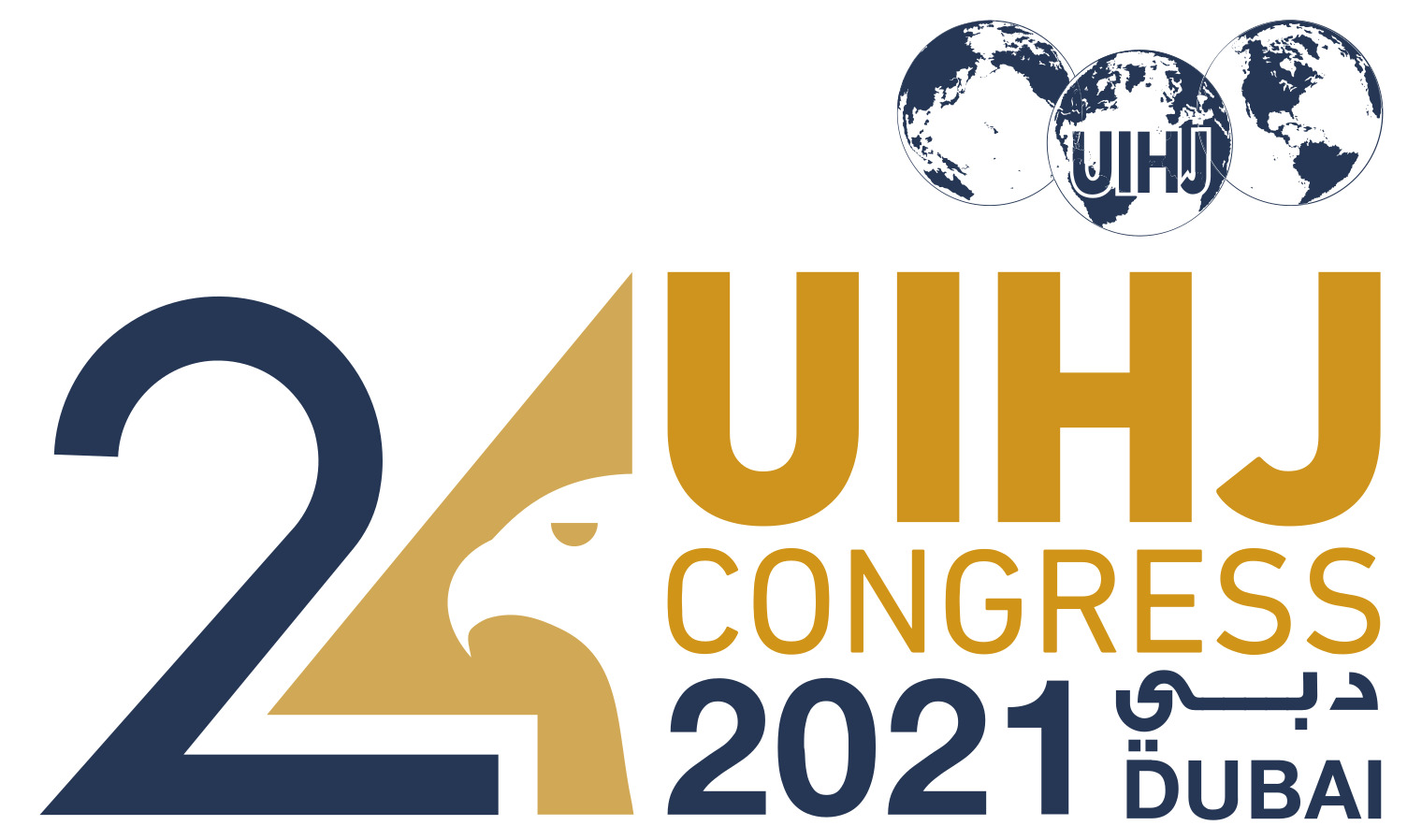 The International Congress of the UIHJ is approaching!